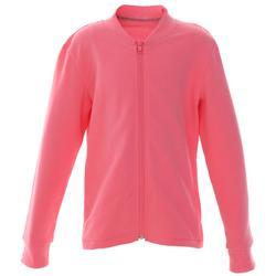 女童健身外套100 - 粉紅色