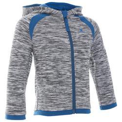 560 嬰幼兒健身房運動連帽夾克 - 藍色