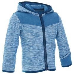 500 Spacer Baby Hooded Gym Jacket - Grey/Green