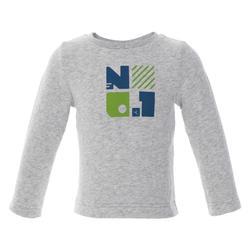 嬰幼兒健身運動衫100 - 灰色印花