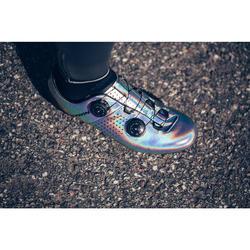 Van Rysel Sport Cycling Shoes - Iridescent Grey