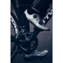 Fahrradschuhe Rennrad RR 900 silber