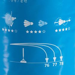 Badminton shuttle BSC 930 wit 12 stuks - 151316