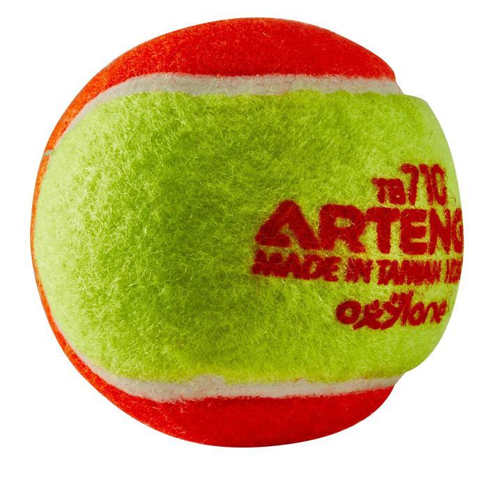 TB110 網球 橙色