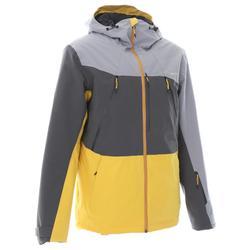 男款自由式滑雪外套SFR 500 - 灰色