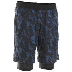 2合1有氧健身短褲FST520 - 灰色/藍色印花