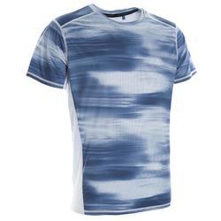 有氧心肺健身運動T恤FTS120 - 淺灰色