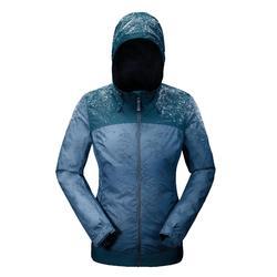 Veste de randonnée neige femme SH100 x-warm china