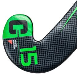 Hockeystick voor kinderen beginners hout MegaTec C15 zwart en groen