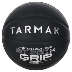 成人款7號好抓握籃球BT500-黑色(絕佳球感)。