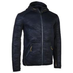JB900 Basketball Hooded Jacket For Advanced Players - Navy Blue Camo