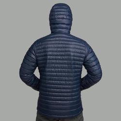 男款登山健行羽絨外套TREK 100-軍藍色