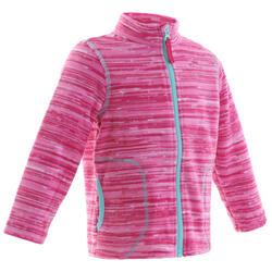 兒童健行刷毛外套MH150-粉紅色