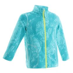 兒童健行外套MH150-藍色