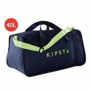 Modra in rumena športna torba KIPOCKET (40 l)
