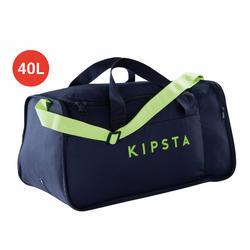 Voetbaltas / Sporttas Kipocket 40 liter blauw/geel