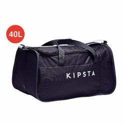 Voetbaltas / Sporttas Kipocket 40 liter koolstofgrijs/lichtgrijs