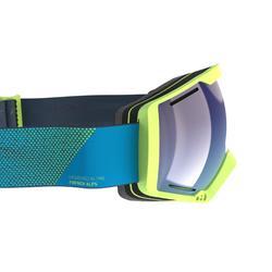 Ski- en snowboardbril volwassenen en kinderen G 540 B S3 groen mooi weer zwart