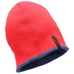 雙面帽軍藍色紅色