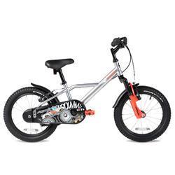 16吋四至六歲自行車900 Monstertruck