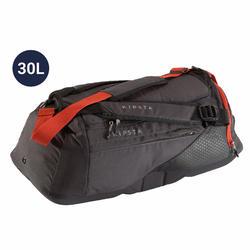 Away Sports Bag 30...