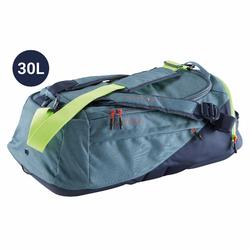 Away 30-Litre Sports Bag - Grey/Blue/Yellow
