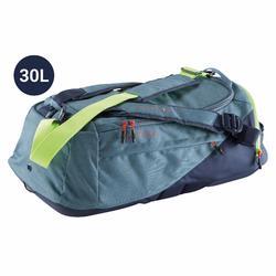 Sporttas Away 30 liter grijs/blauw/geel