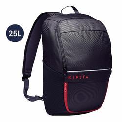 團隊運動背包Classic 25L-黑色/炭灰色