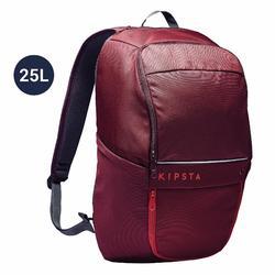 Essential 25L 後背包-紅色