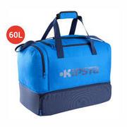 Modra športna torba HARDCASE (60 l)