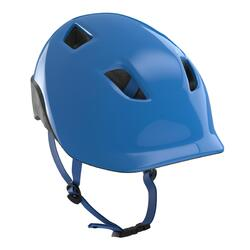 兒童自行車安全帽500 - 藍色