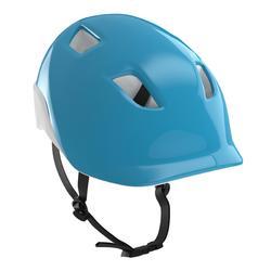 兒童自行車安全帽100 - 藍色
