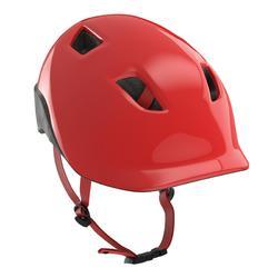 兒童自行車安全帽500 - 紅色