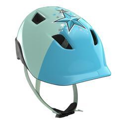 兒童自行車運動安全帽 520 Hero Boy