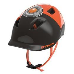 兒童安全帽520 Robot