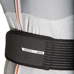 女款單/雙板滑雪護背DBCK 500 - 灰色
