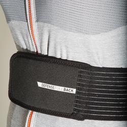 女款單/雙板滑雪背部保護背心DBCK 500 - 灰色