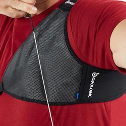 Brustschutz Club 500 Carbon Bogensport
