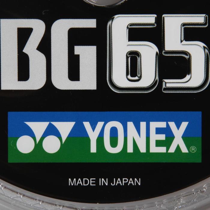 BOBINE DE CORDAGE DE BADMINTON BG65 BLANC - 153001