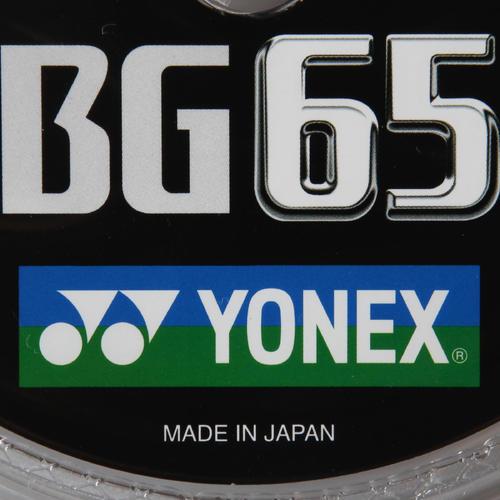 Yonex Bobine BG65 Blanc