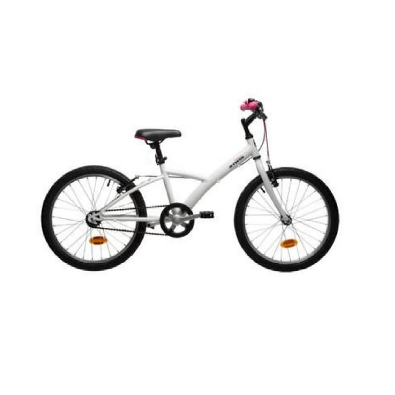 Buy mistigirl 300 kids bike online. Kids bike with warranty.