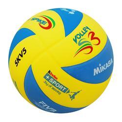 Pallone pallavolo junior MVA KIDS giallo-azzurro