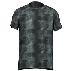 Men's Regular-Fit Rapid Dry Cardio Gym T-Shirt - Mottled Grey