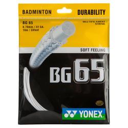 Badmintonbesnaring BG 65 wit