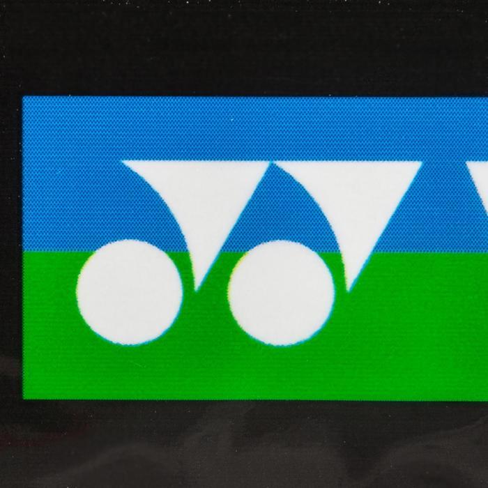 Badmintonbesaitung Yonex BG 66 Ultimax weiß