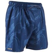 Sive plavalne kratke hlače 100