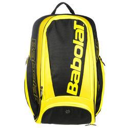Rucksack Tennis Racketsport Backpack Aero Schlägertasche gelb/schwarz