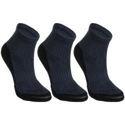 兒童款運動襪RS 500(3雙入)-軍藍色