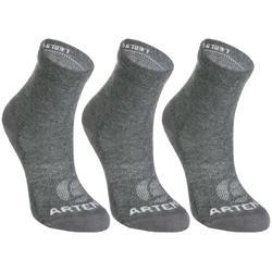 兒童款3雙入高筒網球襪RS 160-灰色