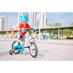 100 14-Inch Bike 3-5 Years - Dragon